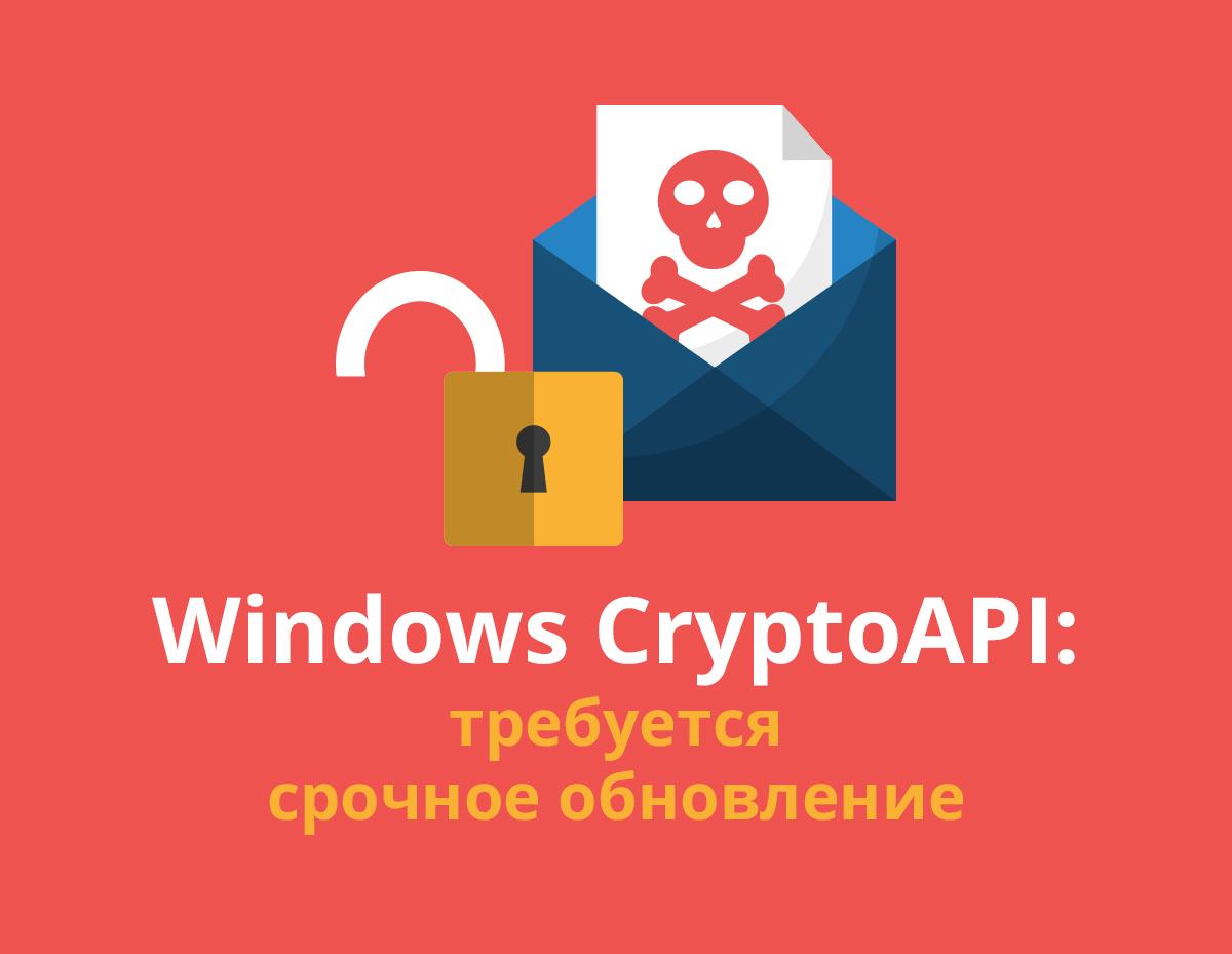 Windows update 1200x929 ru
